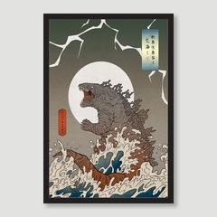 Kabuki Stage - The Rough Seas