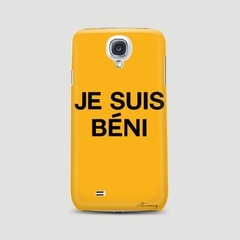Je Suis Beni - Yellow